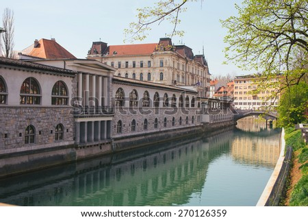 City of Ljubljana, Slovenia - stock photo