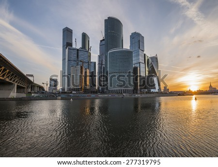 City of Moscow. Russia. Business Center Moscow City at sunrise. - stock photo