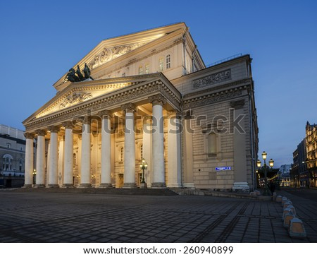 City of Moscow. Russia. The building of the Bolshoi Theatre at night. - stock photo