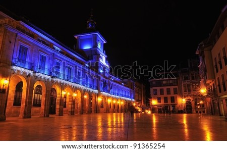 City of Oviedo, Asturias, Spain.