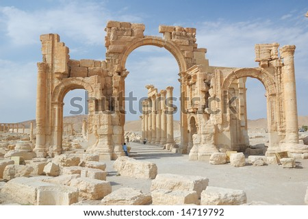 City of Palmyra -  ruins of the 2 ND century AD
