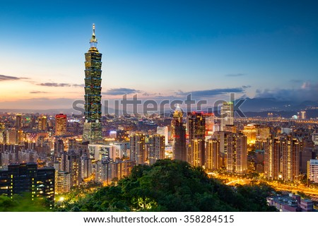 City of Taipei at night, Taiwan - stock photo