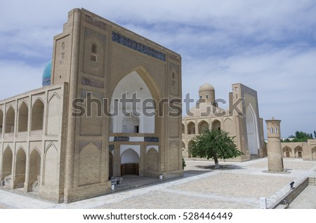 City of the dead. Memorial complex, necropolis Chor-Bakr in Bukhara, Uzbekistan. UNESCO world Heritage