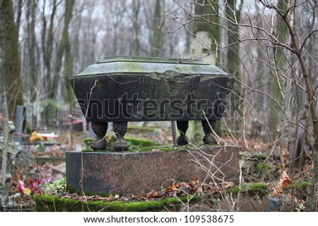 city of the dead old cemetery crypt in a coffins - stock photo