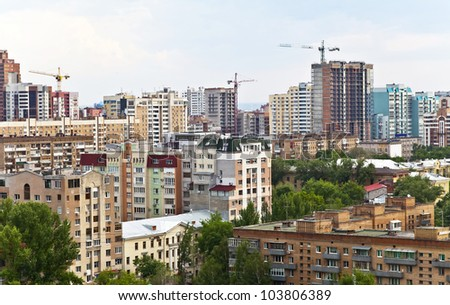 City Samara on top. A typical architecture of the city center. Russia - stock photo