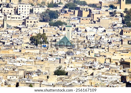 City scenic from Fes in Morocco Africa - stock photo