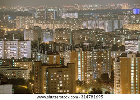 City skyline at evening time in summer. - stock photo