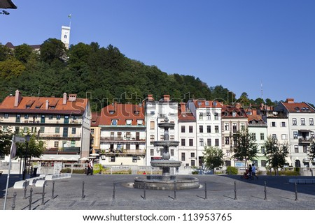 city trip to the old city center of Ljubljana, Slovenia - stock photo