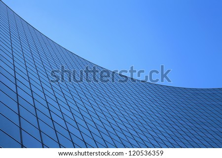 City view - corporate building on the blue sky background - stock photo