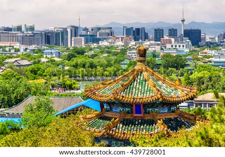 City view of Beijing from Jingshan park - China - stock photo