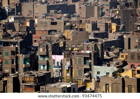 City view of Cairo, Egypt, Africa - stock photo