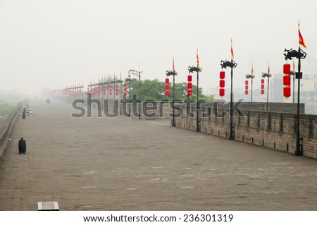 City Wall - Xian - China - stock photo