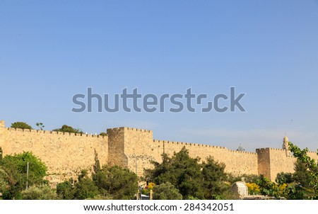 City walls of the Jerusalem city - stock photo