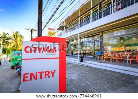 CityMall board on Nov 19, 2017 in Boracay Island, Aklan, Philippines. CityMall in Boracay is Local grocery store.