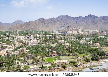 Cityscape Bahla in Sultanate of Oman Middle East with the famous Fort - stock photo