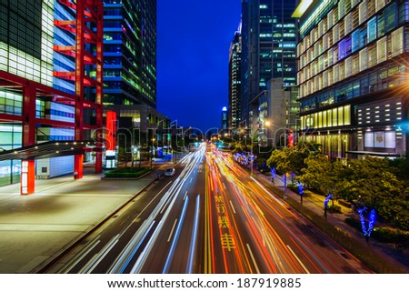 cityscape in the Xinyi financial district in Taipei, Taiwan - stock photo