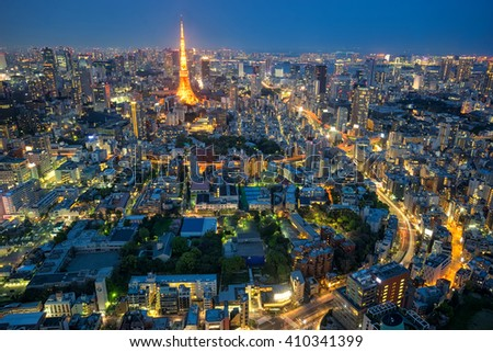 Cityscape night view in the center of Tokyo, Japan - stock photo
