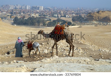 Cityscape of Cairo from Giza - stock photo