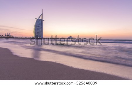 Cityscape of Jumeirah beach with Burj Al Arab Hotel. Dubai, United Arab Emirates - 29/NOV/2016