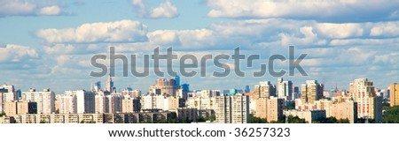 cityscape of Moscow (Russia) - stock photo