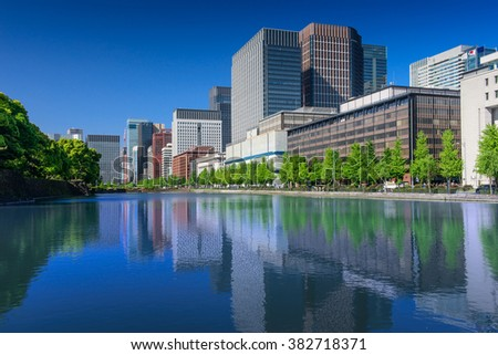 Cityscape of Tokyo City Center at day - stock photo