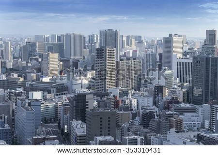 Cityscape of Tokyo City, Japan - Tokyo is the world's most populous metropolis and is described as one of the three command centers for world economy. Tokyo Skyline. - stock photo