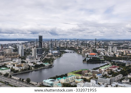 cityscape of Yekaterinburg in Russia from Vysotsky Tower - stock photo