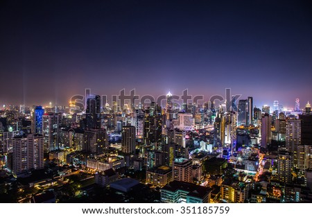 cityscape view in the night - stock photo