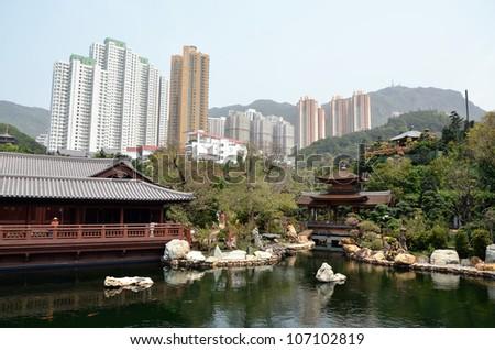 Cityscape viewed of Nan Lian Garden in Hong Kong - stock photo