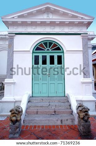 Classic Green Wooden Door - stock photo