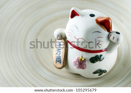 Classic japanese Lucky Cat doll - stock photo