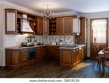 Kitchen Luxury Home Cherry Wood Cabinetry Stock Photo