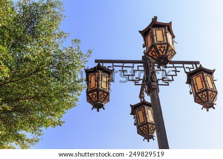 classic lamp in the park - stock photo