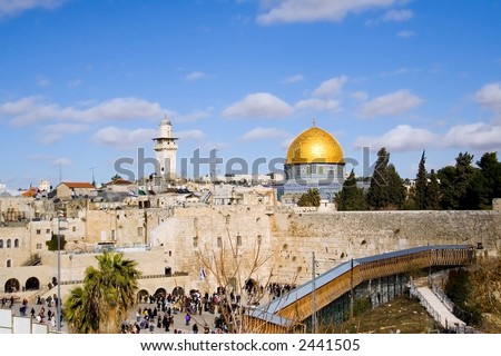 Classic landscape of Jerusalem, Israel : with the golden dome mosque and the Wailing Wall - stock photo