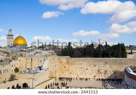 Classic landscape of Jerusalem, Israel : with the golden dome mosque and the Wailing Wall