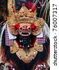 Classic national Balinese dance Barong, close up of Barong - stock photo