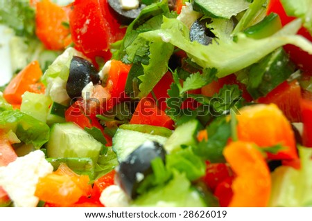 classic vegetable italian salad - cheese, tomatos, pepper, greenery