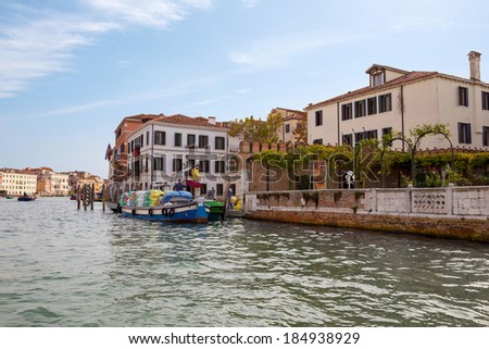 Classic view of Venice with canal and old buildings, Italy - stock photo
