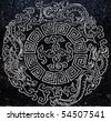 classical engraved pattern found in China - stock photo