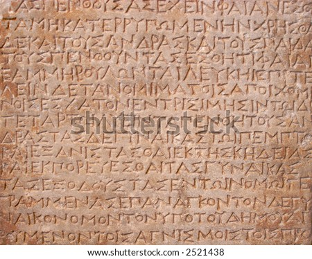 Classical Greek Inscription on limestone - stock photo
