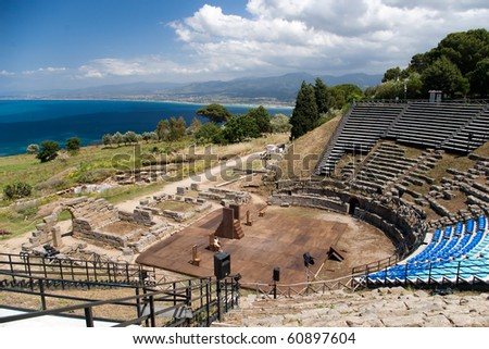 Classical old amphitheatre, Sicily, Italy - stock photo