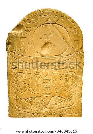 Clay tablet with ancient egyptian hieroglyphs containing human figures - Isolated on white with clipping path - stock photo