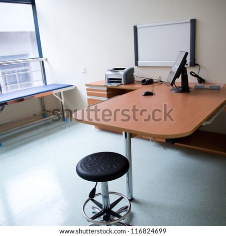 clean office in the hospital