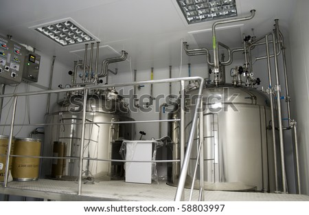 Clean Room in pharmaceutical factory - stock photo