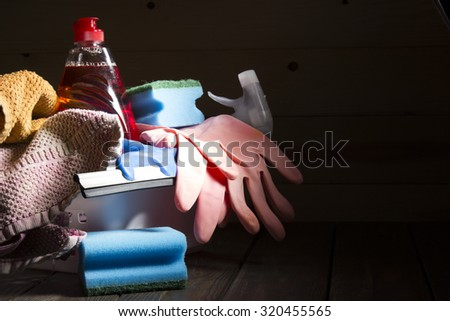 Cleaning equipment. Gloves, soap, rags, sponge ready for housework