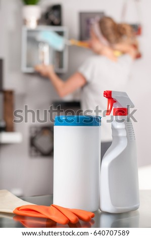 Cute Cleaner Stock Images, Royalty-Free Images & Vectors ...