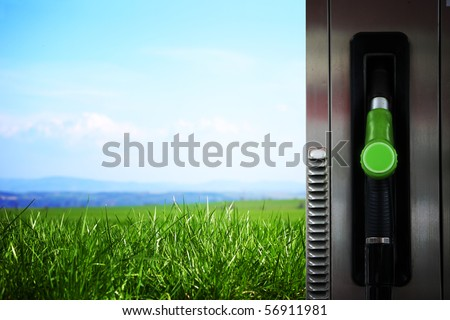 clear gas station - stock photo