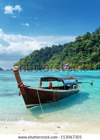 Clear water and blue sky. Lipe island, Thailand.