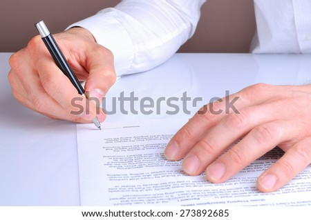 Loan Agreement Stock Images, Royalty-Free Images & Vectors | Shutterstock