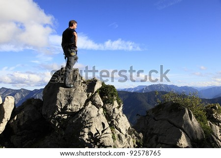 patience and perseverance overcome mountains essay Perseverance pre-teach: greet the students and tell them that today you will be discussing the trait perseverance ask the following questions and call on different students for answers if we lose patience and give up, nothing good will develop it.